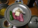 kinosaki_dinner3.jpg