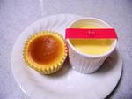 cake_Frantz.jpg