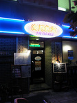 jellyfishcafe1.jpg