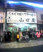 nagata06.jpg
