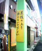 nagata07.jpg