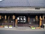 sasayama10.jpg